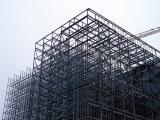 Монтаж металлоконструкций. Цена определяет качество.